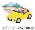 ドライブ 春 夫婦のイラスト 23776622