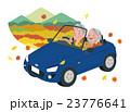 ドライブ 紅葉 夫婦のイラスト 23776641