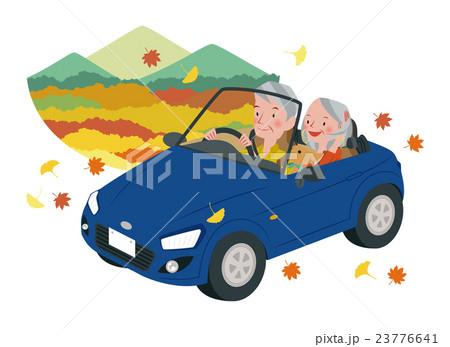 ドライブ中の男女 23776641