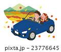 ドライブ 紅葉 カップルのイラスト 23776645
