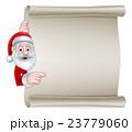 さんた サンタ サンタクロースのイラスト 23779060