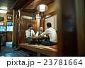 男性 3人 ビジネスマンの写真 23781664