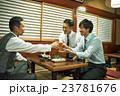 男性 3人 ビジネスマンの写真 23781676