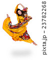 gypsy woman jumping against isolated white 23782268