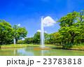 代々木公園 夏 噴水の写真 23783818