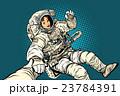 follow me, woman astronaut 23784391