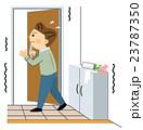 地震発生 避難口確保 23787350
