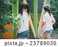 primary school child 23789036