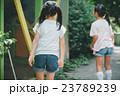 primary school child 23789239