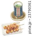 和菓子 みたらし団子 緑茶のイラスト 23790361