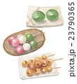 和菓子 三色団子 みたらし団子 草もち 23790365