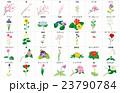 季節の花々2枠名称 23790784