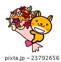 花束と動物シリーズ 23792656