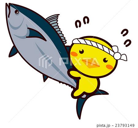 魚屋さんの動物シリーズ 23793149
