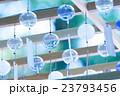 風鈴 ガラス風鈴 ビードロ風鈴の写真 23793456
