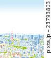 東京 街並みイラスト 俯瞰 23793803
