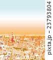 夕方の東京 街並みイラスト 俯瞰 23793804