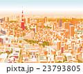 夕方の東京 街並みイラスト 俯瞰 23793805