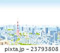 東京 街並みイラスト 俯瞰 23793808
