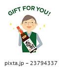シニア 男性 日本酒 イラスト 23794337