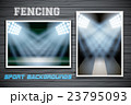 Set Backgrounds of fencing arena and stadium 23795093