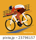 Track cycling athletes 23796157