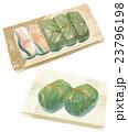 柿の葉寿司 めはり寿司 23796198