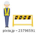 お詫び 工事中 全身のイラスト 23796591