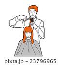 美容室 美容師 ヘアカットのイラスト 23796965