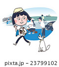 旅行 犬がお見送りしてくれる 23799102
