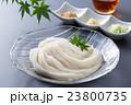 素麺 23800735