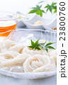 素麺 23800760