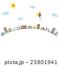 街並み 街 マンションのイラスト 23801941