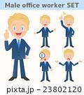 ビジネスマン 会社員 表情のイラスト 23802120