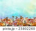 お花 フラワー 咲く花のイラスト 23802260