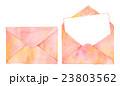 水彩イラスト 封筒 23803562