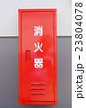 消火器 23804078
