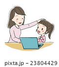 勉強 女性 パソコンのイラスト 23804429