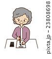 書道 高齢者 趣味のイラスト 23808698