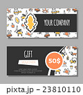Gift vouchers with autumn illustrations 23810110