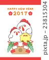 酉年の年賀状 23815304