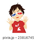 3Dメガネ少年 23816745