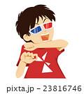 3Dメガネ少年2 23816746