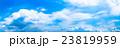 真夏の空 梅雨明けの空 雲 コピースペース 広いコピースペース 汎用的な空 23819959