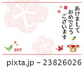 鏡餅と折り鶴の酉年 年賀状イラスト 23826026