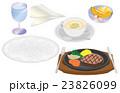 今日のご飯ステーキ 23826099