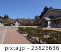 トラピスチヌ修道院 23826636