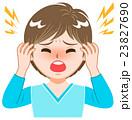 人物 騒音 ストレスのイラスト 23827690