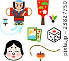 日本の正月遊びのイラストセット 23827750