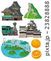 愛媛県01 23828888